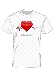Koszulka Męska BPŻ 70178