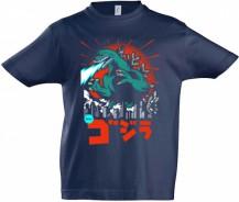 Godzilla 98285