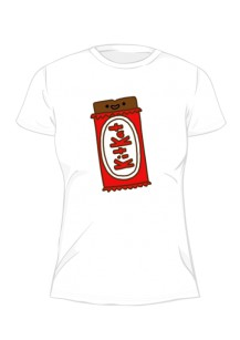 Kitkat 99064